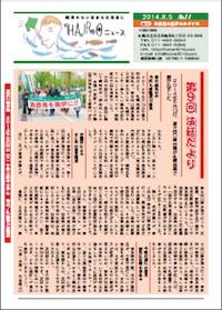 news-no11s