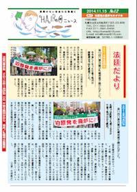 news-no12s