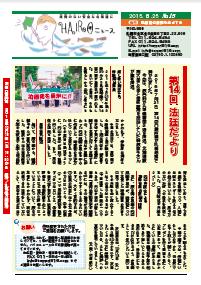 news-no15