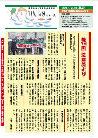 news-no21