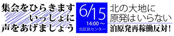 20130615-kitano