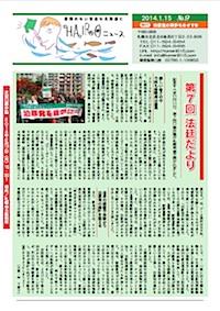 news-no9s