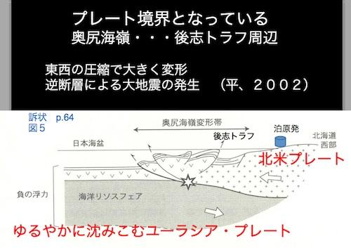 小野有五図11