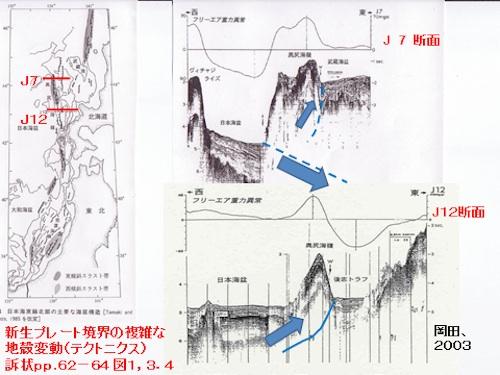 小野有五図13